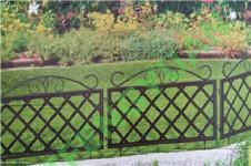 Customized Garden Border Fence