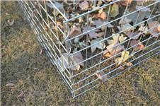 Garden Compost Check Standard
