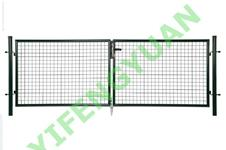 The Sensible Product-Gate Fence